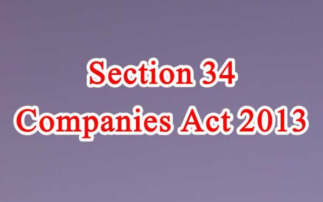 Section 34 of Companies Act in Hindi