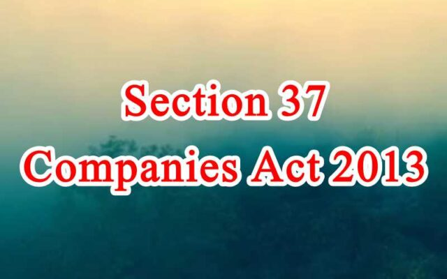 Section 37 of Companies Act in Hindi