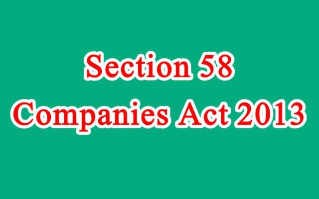 Section 58 of Companies Act in Hindi