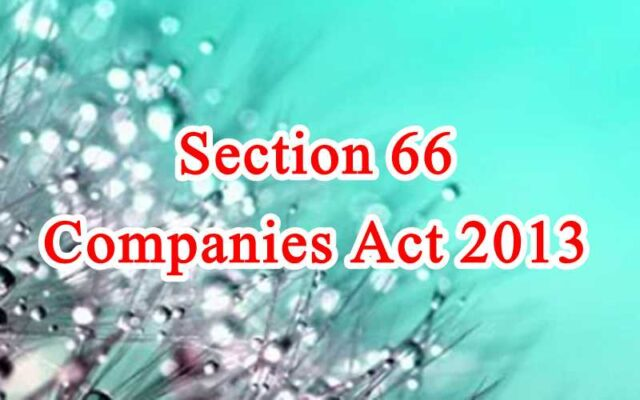 Section 66 of Companies Act in Hindi