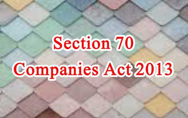 Section 70 of Companies Act in Hindi